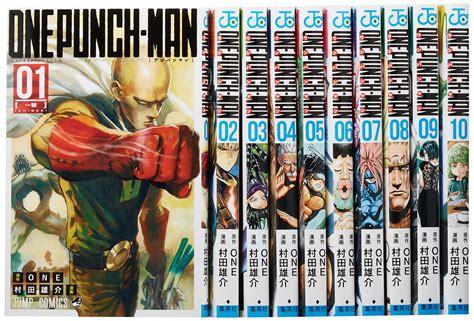 one punch vol 9 ワンパンマン 最強 サイタマの強さの秘密は ランクは ネタバレ ピンキ