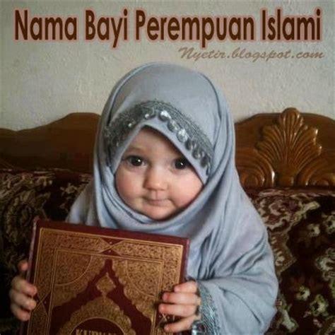 nama bayi laki laki dan perempuan nama bayi perempuan kumpulan lengkap nama bayi perempuan islami modern dan