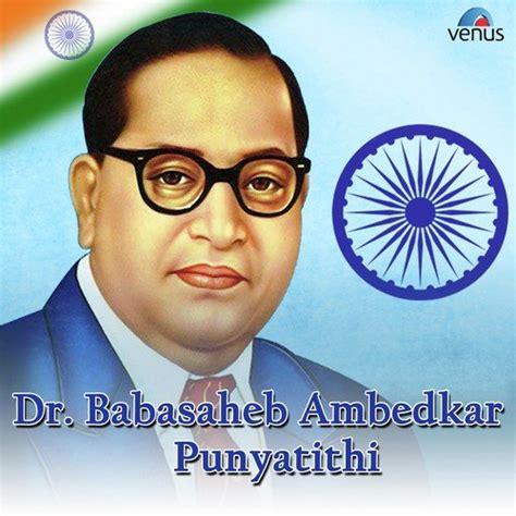 biography documentary of ambedkar babasahebambedkar
