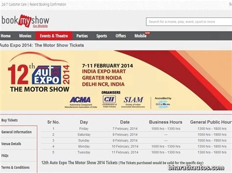 bookmyshow online indian auto expo 2014 tickets available online at