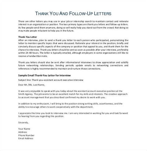 sle follow up email after submitting resume how to write a follow up email after sending resume 28