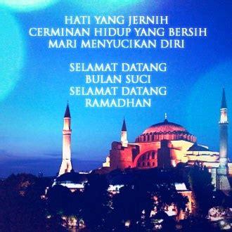 dp bbm menyambut ramadhan   kata kata bijak