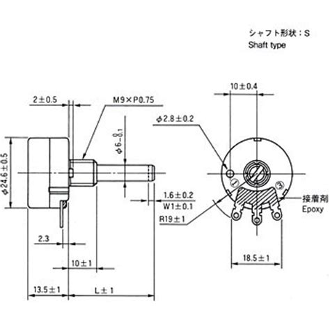 variable resistor b203 rv24yn15s b203 carbon potentiometers rv24 series potentiometer equipment tokyo cosmos electric