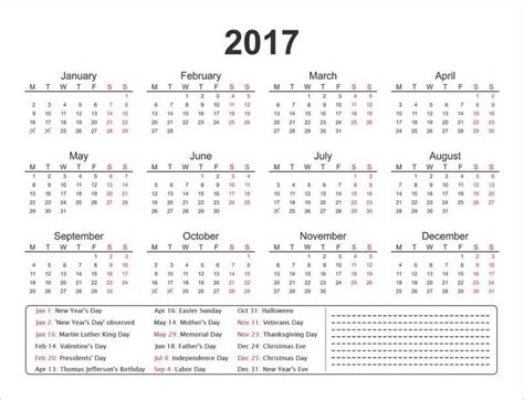 2017 1 Page Calendar 1 Page Calendars 2017 Learning Printable