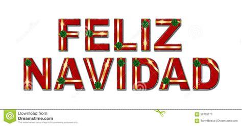 imagenes de la palabra merry christmas feliz navidad holiday gift text background stock photo