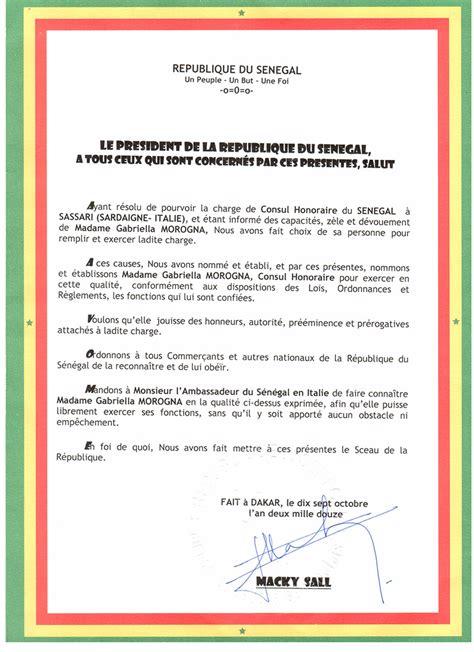 consolato senegalese mission consulat honoraire de la r 233 publique du s 233 n 233 gal