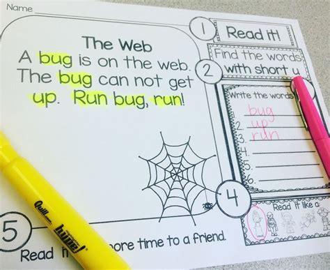 short vowel worksheets for cvc fluency great end of the
