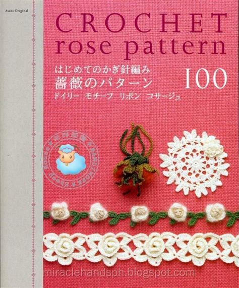 crochet pattern ebook free download free download crochet patterns crochet and knit