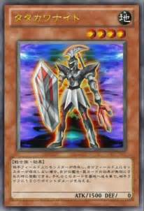 how many cards are in a yugioh deck 8 facts about yu gi oh akibento