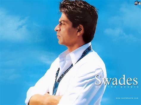 Shahrukh - Shahrukh Khan Photo (11649173) - Fanpop