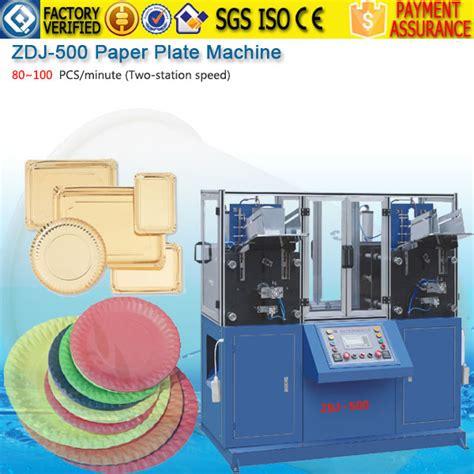 Paper Plate Machine - paper plate machine feenot