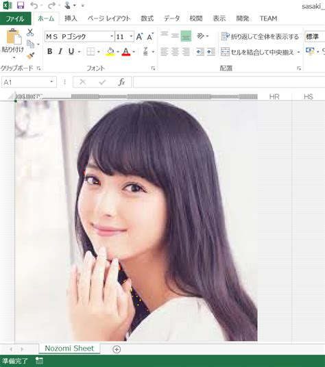 js pattern exle excelで佐々木希を描く with node js qiita