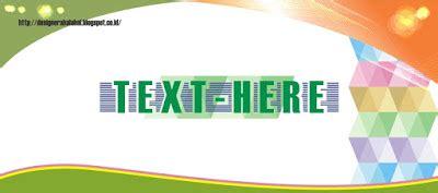 desain banner keren cdr download desain banner untuk seminar format vector