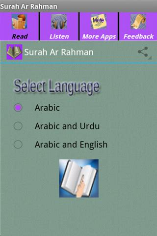 surah ar rahman urdu translation mp3 download surah ar rahman mp3 android apps on google play
