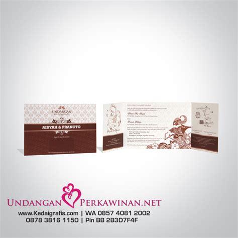 contoh undangan unik elegan paket souvenir pernikahan contoh kartu undangan pernikahan mewah holidays oo