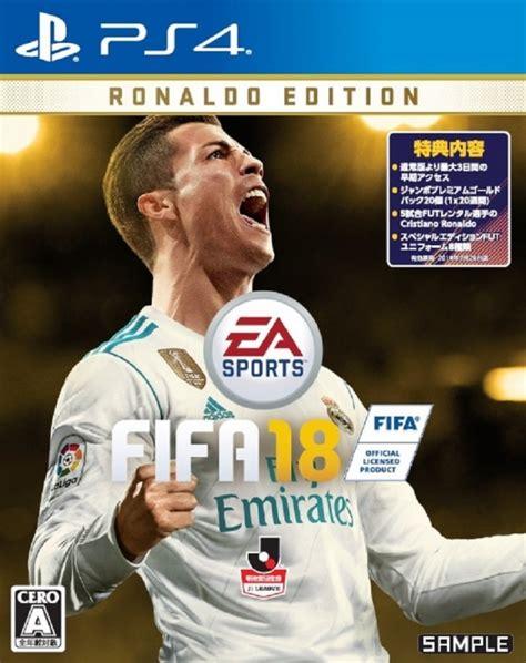 Bd Ps4 Fifa 18 ps4 fifa 18 ronaldo edition soft playstation 4