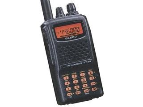 Radio Yaesu Ft 60r Dual Band yaesu ft 60r transceivers ht dual band 2m 70cm ft60r