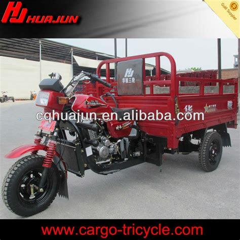 Dreirad Motorrad Name by 250cc Trike Huju Motorschirm Trike Fahrrad Trike Auto F 252 R