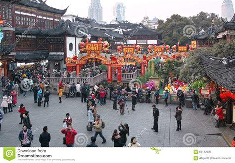 shanghai new years 2016 shanghai china feb 2 2016 lantern festival in the