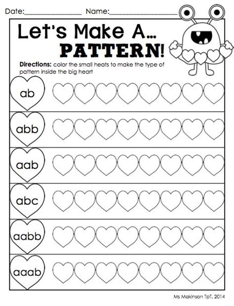 pattern games pre k february printables kindergarten literacy and math