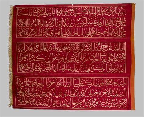 Palestine Ottoman Empire Gaza Banner Given To 79th Infantry Regiment Who Defended Gaza Palestine Ww1 1917 Gazze