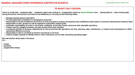 Experience Letter Format For Finance Manager General Manager Work Experience Certificate