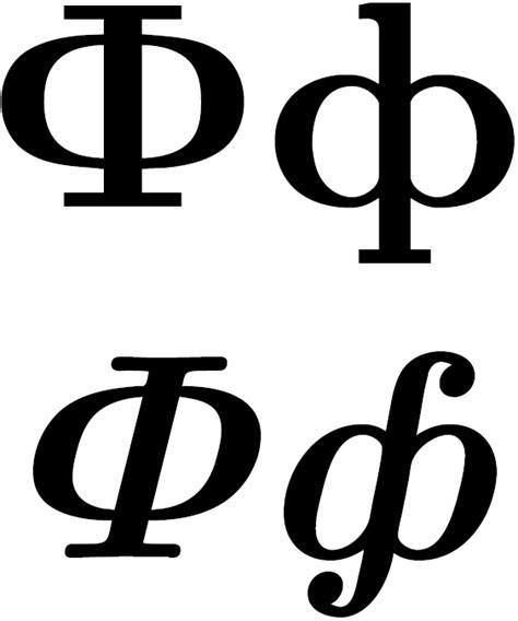 lettere fi ф