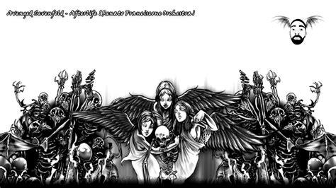 afterlife avenged sevenfold avenged sevenfold 2018 wallpaper 68 images