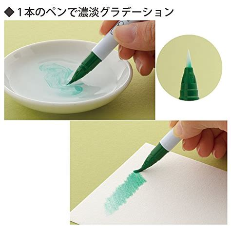 Kuretake Watercolor Brush M kuretake zig clean color real watercolor brush pens 80 color set rb 6000at 80v buy