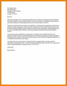 Resignation Letter Linkedin What To Avoid Writing Resignation Letter How To Write A Resignation Letter How To Write A