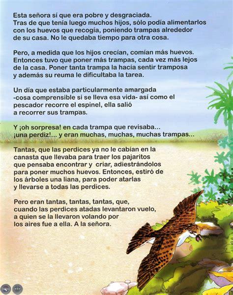 imagenes groseras en guarani portal guaran 237 folklore tradiciones mitos y leyendas