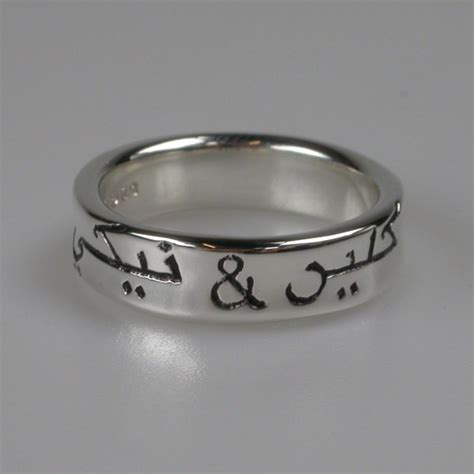 wedding ring in islam trend expensive wedding rings