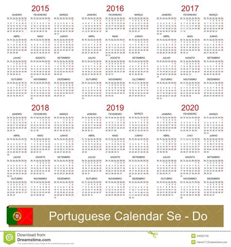 printable 5 year calendar starting 2015 5 year printable calendar 2015 2020 search results