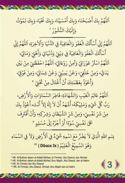 Zikir Dzikir Pagi Petang Ustadz Yazid Jawas bacaan dzikir pagi dan sore petang yang benar sesuai