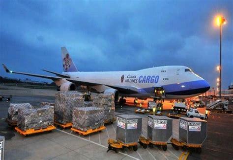 shipping  nigeria   rainham shipping agent freeindex