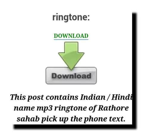 name ringtone download prokeralacom apni name ringtone download kare free me hindistock