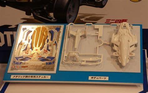 Istimewa Tamiya Shooting Proud Hyper Dash Japan Cup 2017 Pro 精準模型玩具購物網 四驅車 首次到貨 tamiya田宮 1 32新改良版 quot 流星號 quot shooting proud ma chassis 18641