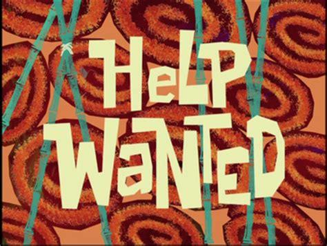 the help series 1 help wanted spongebob squarepants