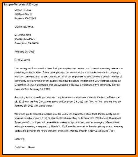 demand letter breach contract sales slip template