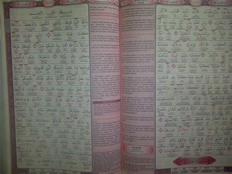 Mushaf Al Hadi al quran al hadi a4 jual quran murah