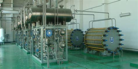 kapsom industrial limited water electrolysis hydrogen