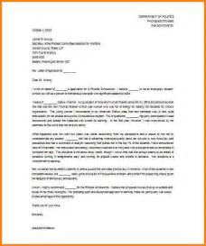Student Letter Of Recommendation Template 4 Letter Of Recommendation For Scholarship For A Student