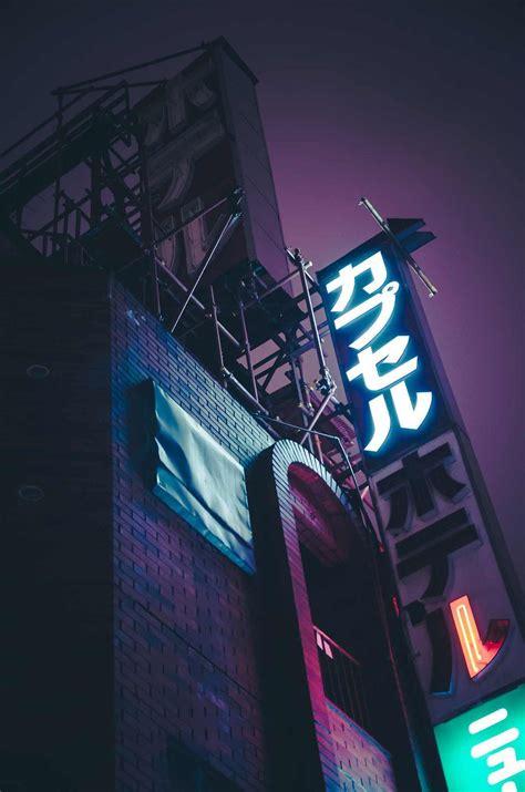 japanese aesthetic wallpapers  wallpapersafari