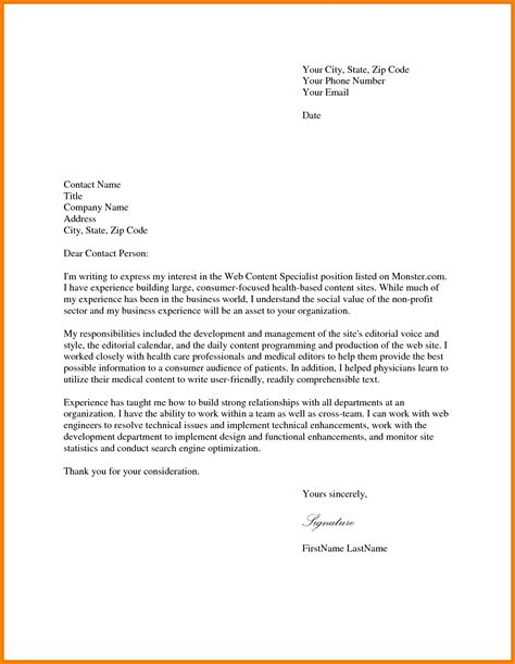 college personal statement essay examples college application