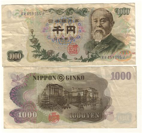 currency converter twd to usd 1000 yen to euro exchange rate lira