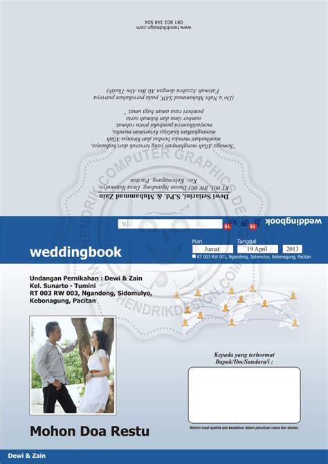 template undangan pernikahan model facebook pin pernikahan model kartu undangan blanko template on