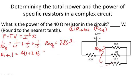 resistors in series exles resistors in series practice problems 28 images series circuit problems series wiring