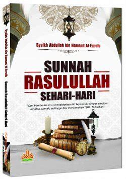 Hadits Qudsi Shahihain Bukhari Muslim Media Hidayah sunnah rasulullah sehari hari pustaka al kautsar penerbit buku islam utama