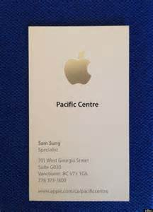 business cards for mac sam sung auctions apple business card