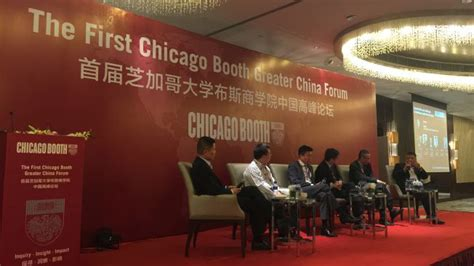 Uw Mba Information Session by Greater China Forum And Alumni Retreat 2015 The